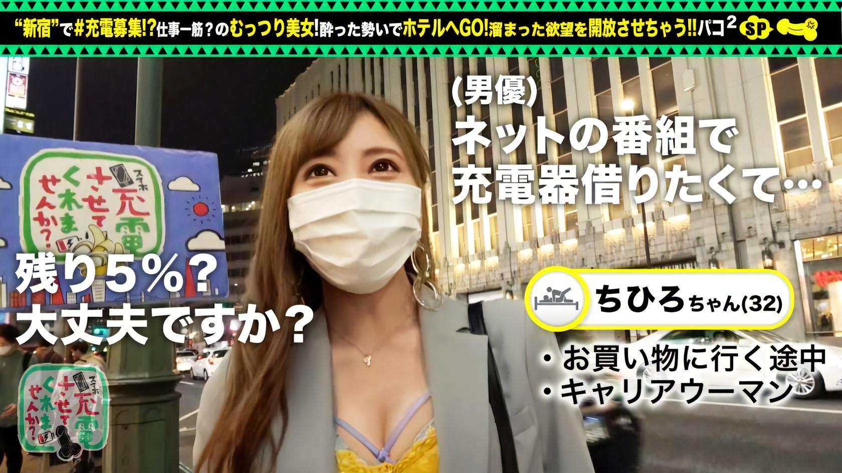 マスク女子の顔